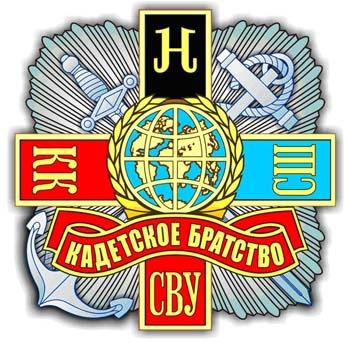 """Знак """"Кадетское Братство"""""""