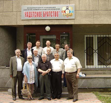 Коллективное фото на память - 18 июня 2005 г.