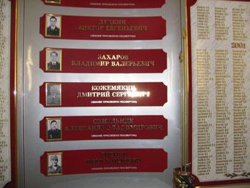 Комната выпускников Санкт-Петербургского (Ленинградского) суворовского военного училища
